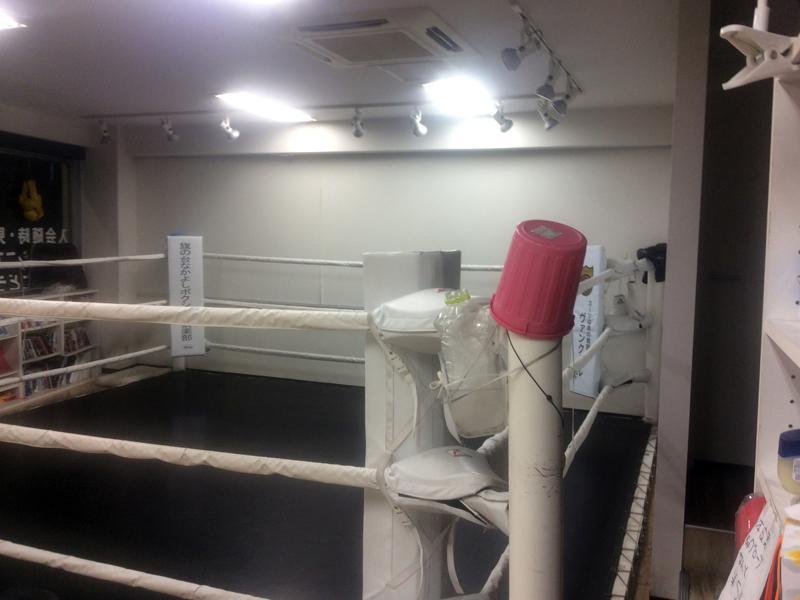 旗の台なかよしボクシング倶楽部
